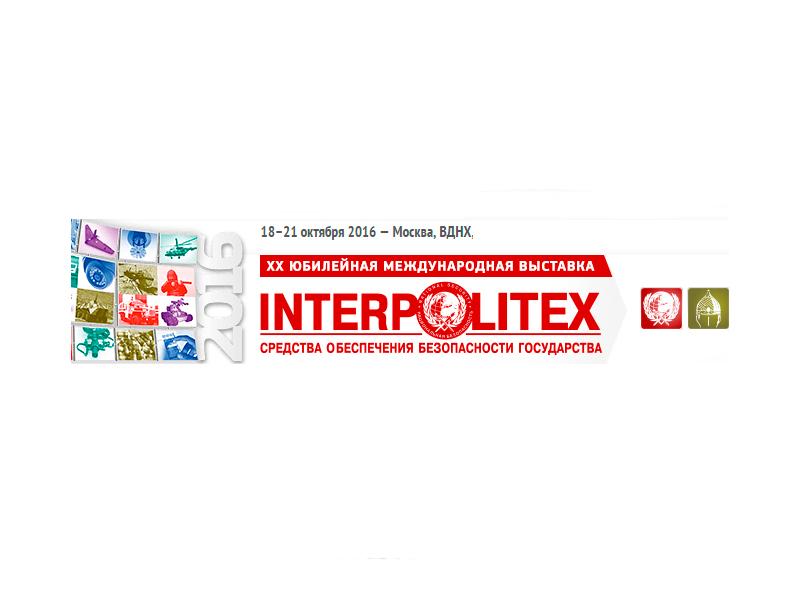 С 18 по 21 октября мы принимаем участие в международной выставке Interpolitex 2016. Она будет проходить в Москве на ВДНХ. Приглашаем посетить наш стенд будет много интересного